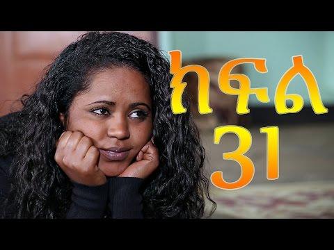 Meleket - EBC Series Meleket Drama Part 31(መለከት) - on KEFET.COM