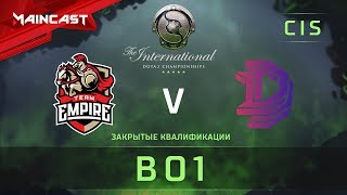 Team Empire vs Double Dimension, The International 2018, Закрытые квалификации | СНГ