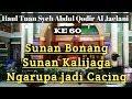 Download Lagu Abuya Uci-Haul Tuan Syeh Abdul Qodir Al-Jaelani yg ke 60 tgl 16 des 2018 Mp3 Free