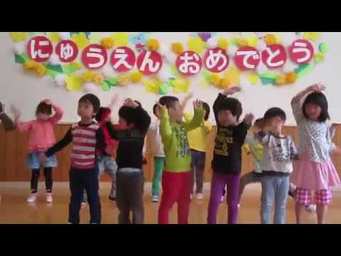 Tajiri Nursery School