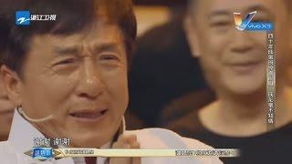 Джеки Чан на церемонии награждения встречается (сюрпризом) с участниками самой первой группы каскаде