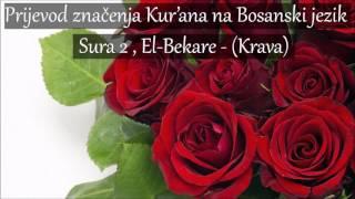 """Prenosi Ebu Hurejre, radijallahu anhu, da je Poslanik, sallallahu alejhi ve sellem, rekao: """"Nemojte svoje kuće činiti grobljima,..."""
