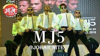 Video MJ 5 in JOHAR NITE2016| SAT SAMUNDAR DANCE| , JHARKHAND @ MAGHE PARAB  jamshedpur MP3, 3GP, MP4, WEBM, AVI, FLV April 2019