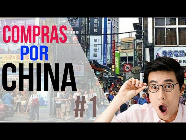 LA PAGINA MAS CONFIABLE PARA COMPRAR EN CHINA!