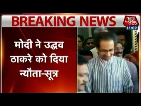 PM Modi invites Uddhav Thackeray to Diwali tea party 24 October 2014 12 PM