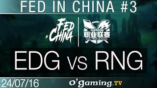 Edward Gaming vs Royal Never Give Up - Fed in China - Best of LPL #3