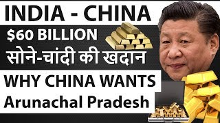 Download Video China's gold mine operation in Tibet close to Arunachal Pradesh, discovered gold valued $60 billion MP3 3GP MP4
