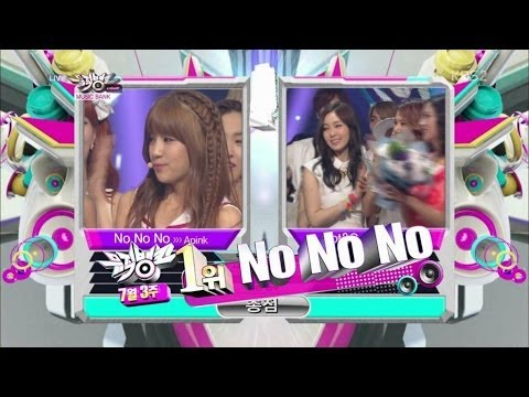 [HD] Award 130719 APink - Today's Winner ( w/ NoNoNo ) (видео)