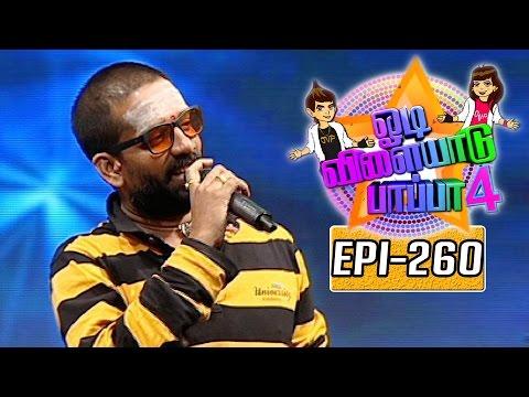 Odi-Vilayadu-Pappa--4-Epi-260-Best-Performer--Kishore-17-08-2016-Kalaignar-TV