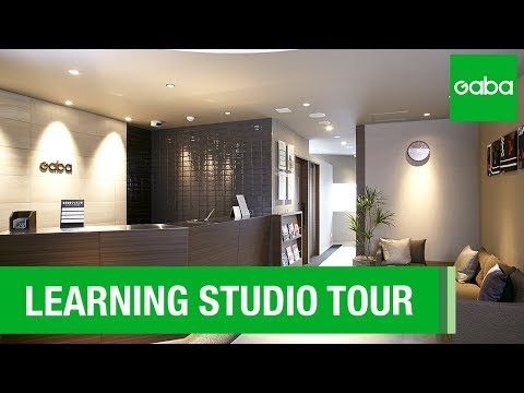 Learning Studio Tour