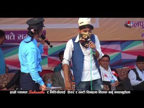 (नवलपुर महोत्सवमा मोवाईल चोरलाई स्टेजमा लगेर कुटनु कुटियो | Nepali comedy video arjun kandel & rashi - Duration: 14 minutes.)