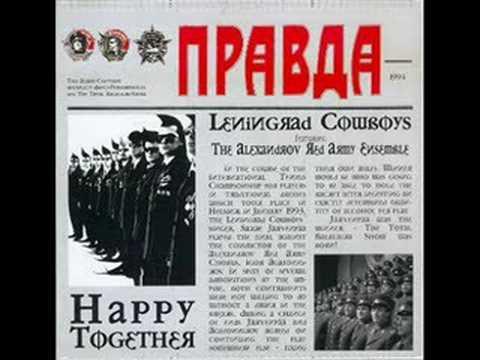 Tekst piosenki Leningrad Cowboys - Dancing In The Street po polsku