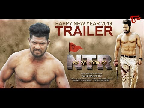 NTR Abhimaani Trailer | Latest Telugu Short Film 2019 | By Mahendra Podili | TeluguOne