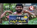 Bithiri Sathi Over Summer Camps | Sathi Conversation With Savitri | Teenmaar News