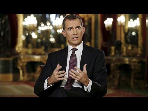 Ισπανία: Αντιδράσεις στο χριστουγεννιάτικο μήνυμα του βασιλιά