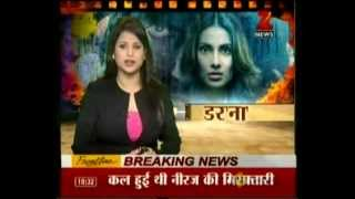 Zee news : Watch the Sexy Bipasha Basu in upcoming horror flick Aatma
