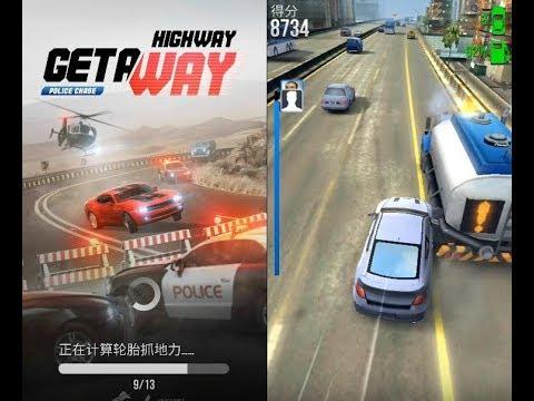 《極速賽車追逐》手機遊戲玩法與攻略教學!