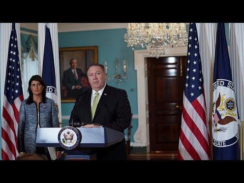 Αποσύρθηκαν οι ΗΠΑ από το Συμβούλιο Ανθρωπίνων Δικαιωμάτων του ΟΗΕ…