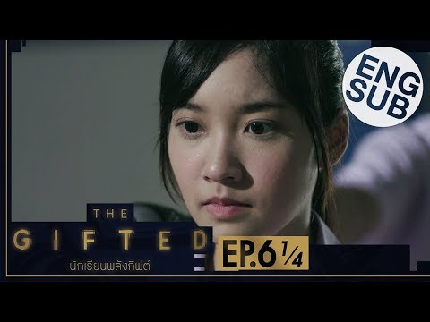 [Eng Sub] THE GIFTED นักเรียนพลังกิฟต์ | EP.6 [1/4]