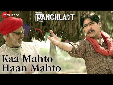 Kaa Mahto - Haan Mahto | Panchlait | Ravi Jhankal,