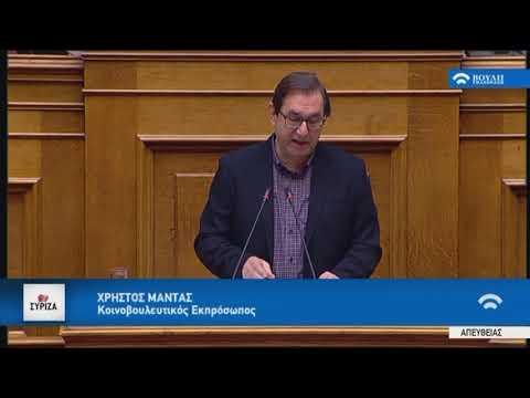Χ.Μαντάς(Κοινοβ.Εκπρ.ΣΥ.ΡΙΖ.Α.)(Μεταρρυθμίσεις προγράμματος οικονομικής προσαρμογής) (15/01/2018)