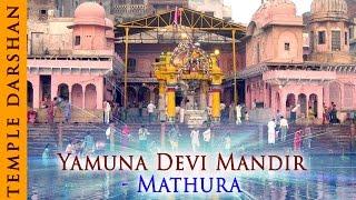 Mathura India  city photos gallery : Yamuna Devi Mandir, Mathura | Indian Temple Tours