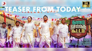 Download Lagu Thaanaa Serndha Koottam Official Tamil Teaser | Suriya | Anirudh l Vignesh ShivN Mp3