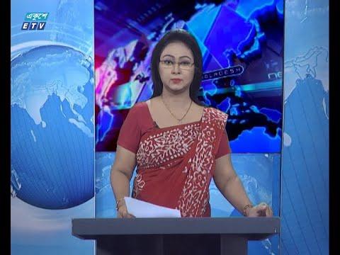 11 PM News || রাত ১১ টার সংবাদ || 21 May 2020 || ETV News