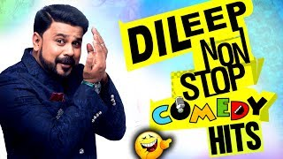 Video Dileep non stop comedy | Dileep comedy movie | Full HD 1080 | Latest comedy upload MP3, 3GP, MP4, WEBM, AVI, FLV Mei 2018