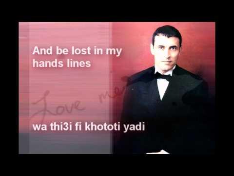 A7ebini (Love me) - Kazim Al Saher - English Translation (видео)