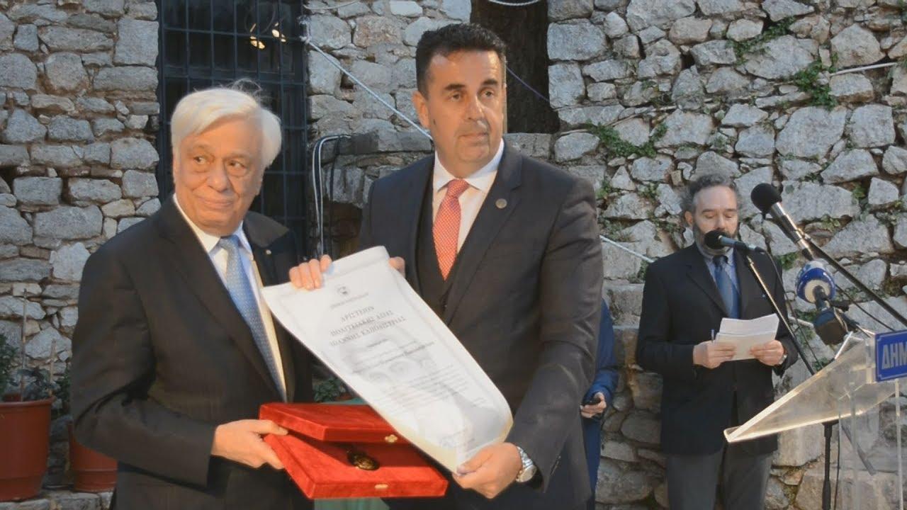"""Στον Πρόεδρο της Ελληνικής Δημοκρατίας, το Αριστείο πολιτειακής αξίας """"Ιωάννης Καποδίστριας""""."""