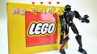 2017년 7월 8일부터 31일까지 선착순으로 대형마트나 레고 매장에서 3만원 이상 구입시 lego lucky box 증정 이벤트를 실시하고 있습니다.http://m.blog.naver.com/legoblog/221045377684레고 원더랜드 공식 블로그에 가시면 자세한 정보가 있습니다.https://goo.gl/Z8kPFo위 링크에 가시면 지역별 판매 매장이 있는데, 조기품절 가능성이 있으니 꼭 미리 전화를 해보시고 방문해 보세요~물론 내용물은 3만원에 대한 사은품정도라고 보시면...^^http://LEGO.pe.kr/위 블로그에 단비스 Toy 유튜브에서 리뷰 장난감을 소개하고 있습니다!