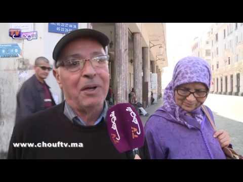 العرب اليوم - شاهد : ما يمثله 18 تشرين الثاني لدى البعض