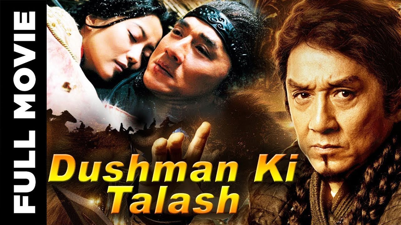 Dushman Ki Talash | Mang Fei , Jackie Chan | Hollywood Full Movies