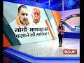 UPA tried to frame Yogi, Mohan Bhagwat in Malegaon blast case! - Video