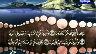 المصحف المرتل 29 للشيخ محمد صديق المنشاوي رحمه الله HD