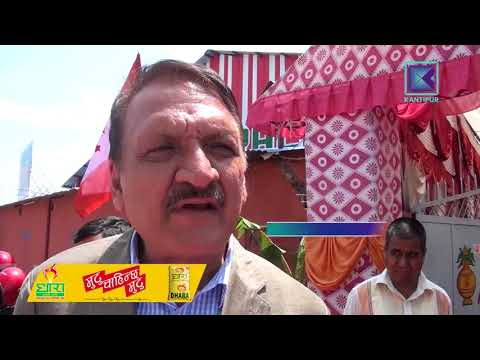 (Kantipur Samachar | कान्तिपुर समाचार, ०३ भदाै २०७५ - Duration: 39 minutes.)