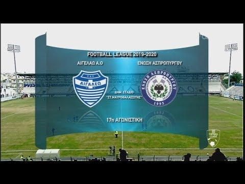 Football League: ΑΙΓΑΛΕΩ – ΑΣΠΡΟΠΥΡΓΟΣ  0-2 | ΟΛΟΚΛΗΡΟΣ ΑΓΩΝΑΣ | 26/01/2020 | ΕΡΤ