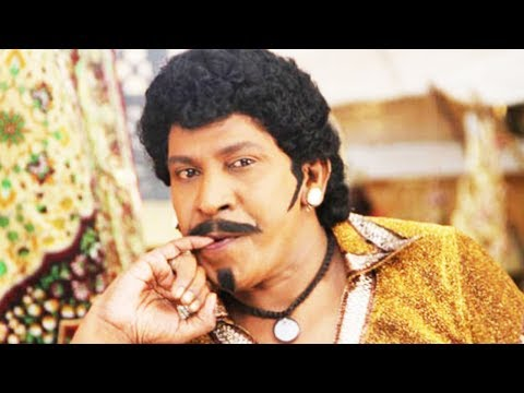 Vadivelu Nonstop Best Hit comedy Collection   Cinema Junction   Latest 2017 HD
