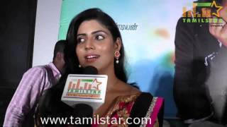 Iniya at Kadhal Solla Neram Illai Movie Audio Launch
