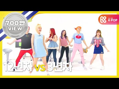 (Weekly Idol EP.267) Red Velvet Random Play K-POP Cover Dance