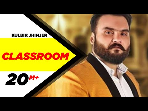 classroom - iTunes - https://itunes.apple.com/in/album/classroom-single/id657680504 Catch Kaim Jatt By Jazzy B - http://www.youtube.com/watch?v=Sus0nvGo9Ck Subscribe to ...