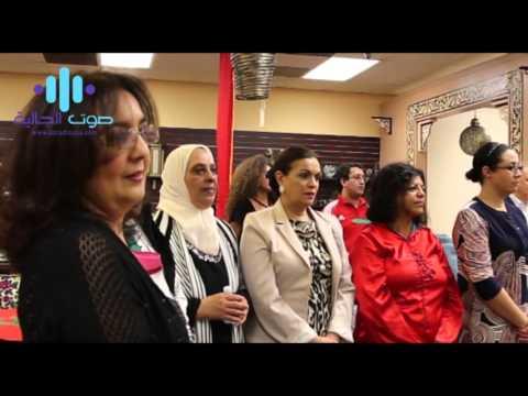 احتفال مغاربة واشنطن بالمسيرة