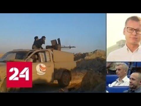 Генштаб: Алеппо очищено от террористов - DomaVideo.Ru