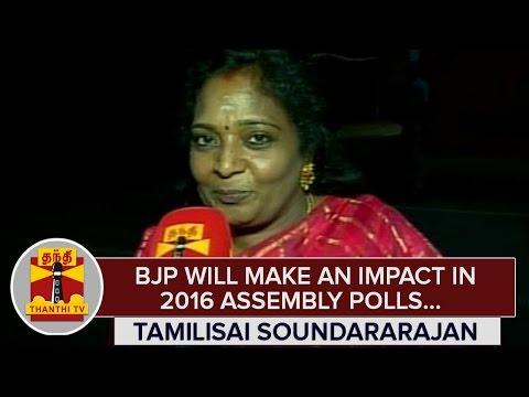 BJP-will-make-an-Impact-in-2016-Assembly-Polls--Tamilisai-Soundararajan--Thanthi-TV