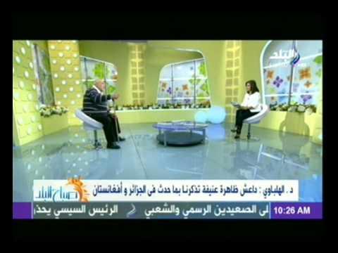 الهلباوي:داعش تسعى لقتال أمريكا منذ 10 سنوات
