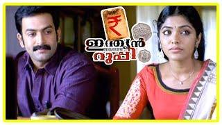 Video Indian Rupee Movie Scenes | Kalpana and her family passes away | Thilakan | Prithviraj MP3, 3GP, MP4, WEBM, AVI, FLV Januari 2019