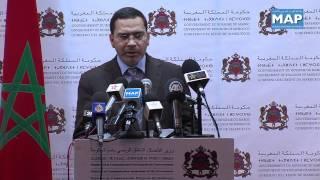 رئيس الحكومة يشيد بتقرير لمؤسسة للتصنيف الائتماني حول المغرب