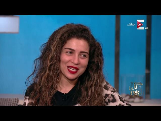 عمرو اديب: ممكن تتجوزي الفن ؟ .. مى عز الدين: لا لا انا عايزة حد اتجوزه