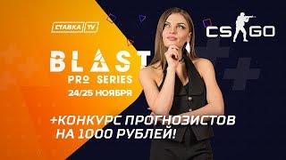 """Ведущая """"Ставка ТВ"""""""